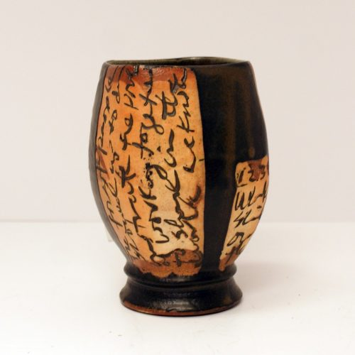 writing cup 1